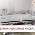 В Пензе опубликовали данные по «тяжелым» пациентам облбольницы