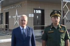 Разрешите доложить. Пензенский губернатор Белозерцев лично отчитался перед Путиным