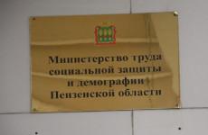 В Пензенской области произошло важное назначение