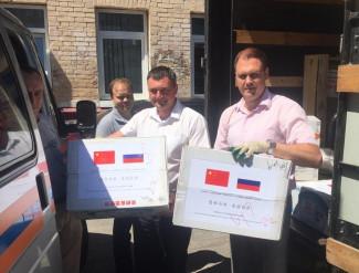 Пенза получила гуманитарный груз из КНР