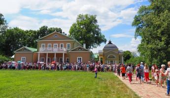 Лермонтовский праздник в Пензенской области пройдет в онлайн-режиме