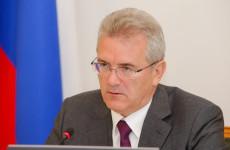Губернатор Иван Белозерцев рассказал о ремонте Дома культуры в Терновке