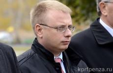 Замглавы Пензы Олега Шаляпина выдвинули на пост губернатора от КПРФ