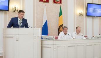 В Пензе прошло обсуждение поправок в Трудовой кодекс