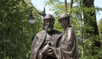 В Пензе открыли памятник святым Петру и Февронии