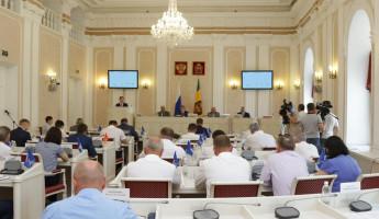 Пензенские парламентарии упразднили должность Андрея Бурлакова
