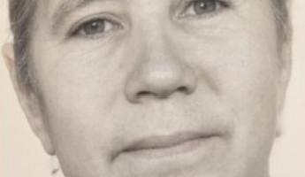 В Пензенской области пенсионерка ушла за ягодой и пропала