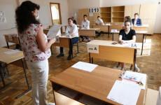 Пензенские школьники могут дистанционно узнать баллы за ЕГЭ