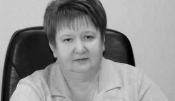 Ушла из жизни экс-министр образования Пензенской области