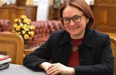 Быть или не быть: глава Центробанка рассказала правду о деноминации рубля
