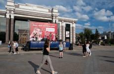 В Пензе стартовал масштабный музыкальный марафон