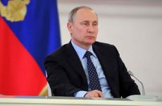 Владимир Путин одобрил пакет законов о народном бюджетировании