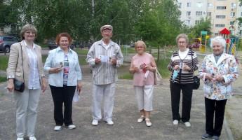 В Пензенской области вручили памятные знаки «Дети войны. 75 лет Победы»