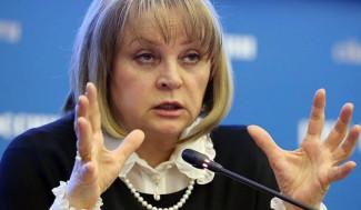 Элла Памфилова готовит Пензе сюрпризы