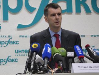 Миллиардер Михаил Прохоров выдвинул в Пензе подсудимого кандидата?