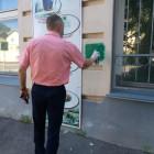 В Пензе закрасили более 40 надписей с рекламой наркотиков