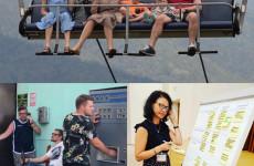 Вип-неделя: Изранова в Сочи, Прохоренков в Наровчате, Шнайдер в Самаре