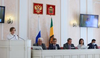Пензенские парламентарии обсудили проект закона о молодежной политике