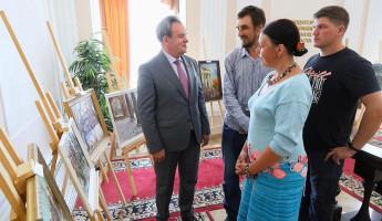 В пензенском парламенте открылась выставка работ сердобских художников