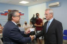Иван Белозерцев зарегистрирован как кандидат на пост главы региона