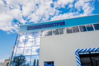 В сентябре заработает третий цех компании «СтанкоМашСтрой»