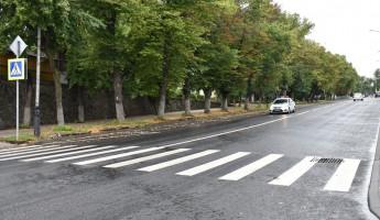 В центре города Пензы увеличили число парковочных мест