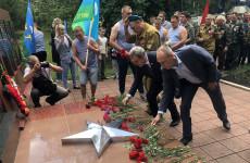 В Пензе отмечается праздник, посвященный 90-летию ВДВ