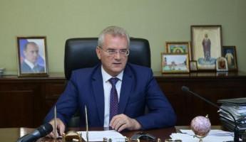 Пензенская область получила 1,2 миллиарда рублей на поддержку бюджета
