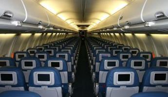 Рейсы авиакомпании «РусЛайн» из Москвы в Пензу отменены до 27 августа