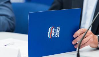 Вадим Супиков высказался о поправках «Единой России» в Трудовой кодекс