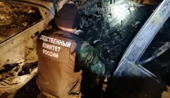 В Пензенской области убили таксиста и сожгли его машину