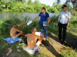 Жителям Пензы напомнили о правилах поведения у воды
