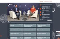 Объявлены победители конкурса региональных журналистов и блогеров «Вместе в цифровое будущее»