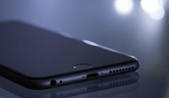 В Пензе 19-летний парень украл телефон у своего соседа