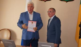 В Пензе наградили победителей конкурса «Лучшие товары и услуги Пензенской области»