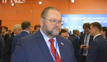 Без США там не обошлось: сенатор от Пензенской области сделал важное заявление