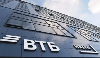 ВТБ Капитал Инвестиции и ММК обсудили с инвесторами перспективы металлургической отрасли