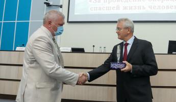 В Пензе наградили лучших медиков региона