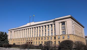 Пензенское Правительство ищет кадры
