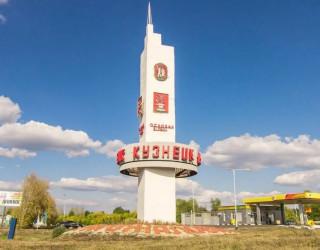 Жителей Кузнецка предупредили о масштабных отключениях электроэнергии (СПИСОК АДРЕСОВ)