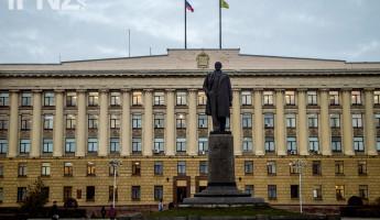 АКРА оценило кредитный рейтинг Пензенской области
