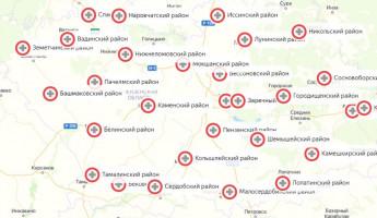 Самые опасные районы по коронавирусу в Пензенской области: 19 августа