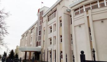 В Пензенской области назначен новый прокурор