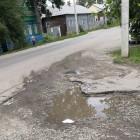 В Кузнецке люди взывают к администрации города, чтобы им починили дорогу