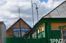 Жириновский засветился в Белинском