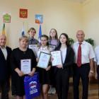 Пензенским школьникам вручили путевки в «Артек»