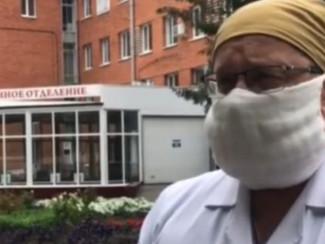 В пензенской больнице Бурденко дали комментарий по инциденту, связанному со смертью молодого человека