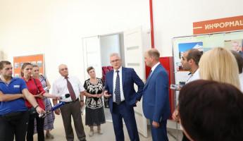 Иван Белозерцев побывал на сдаче в эксплуатацию нового культурного объекта