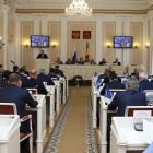 В Пензе на должность мирового судьи утвердили Журавлеву Екатерину
