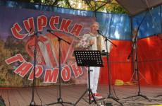 В Пензенской области состоялся фестиваль «Сурская гармонь»